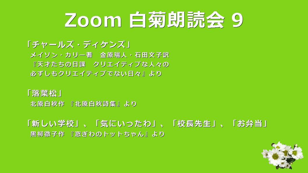 f:id:kiku-art:20201115235009j:plain