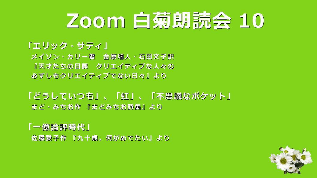f:id:kiku-art:20201124002539j:plain
