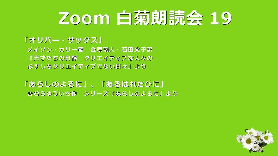 f:id:kiku-art:20210223225655j:plain