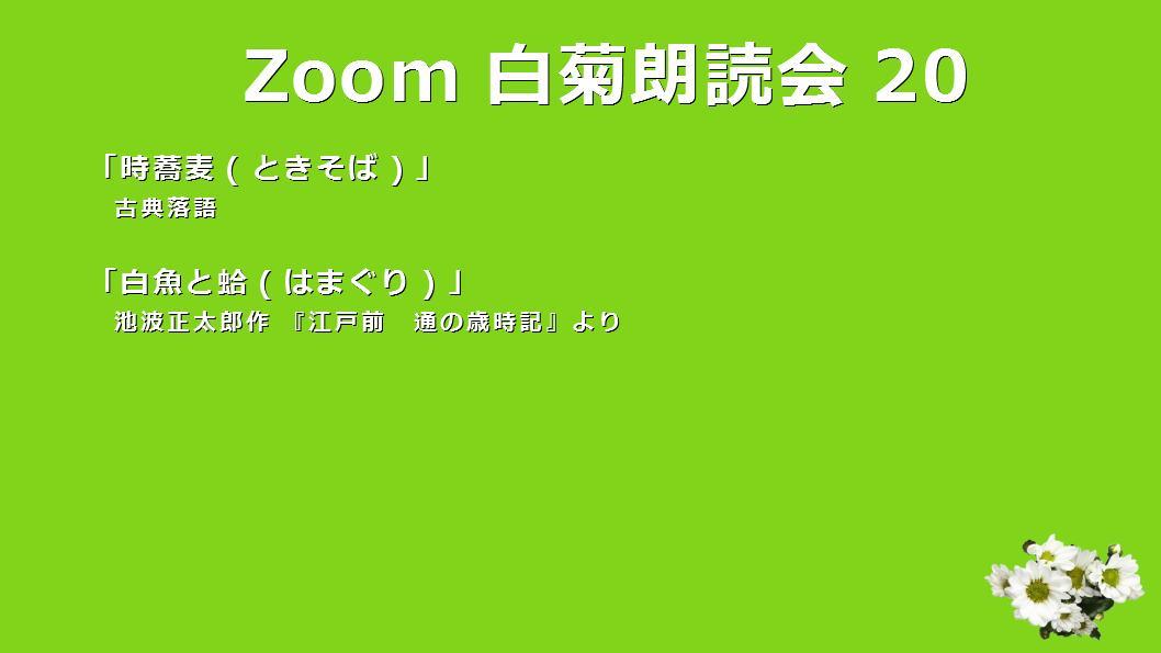 f:id:kiku-art:20210310001727j:plain