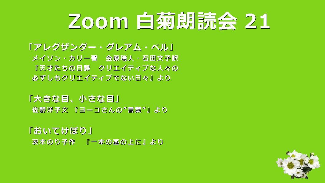 f:id:kiku-art:20210317003740j:plain