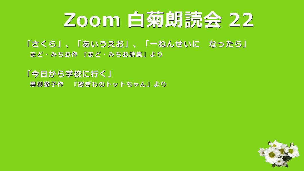 f:id:kiku-art:20210323233610j:plain