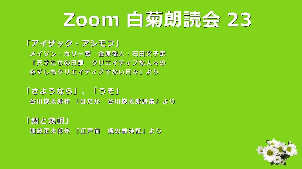 f:id:kiku-art:20210331011556j:plain