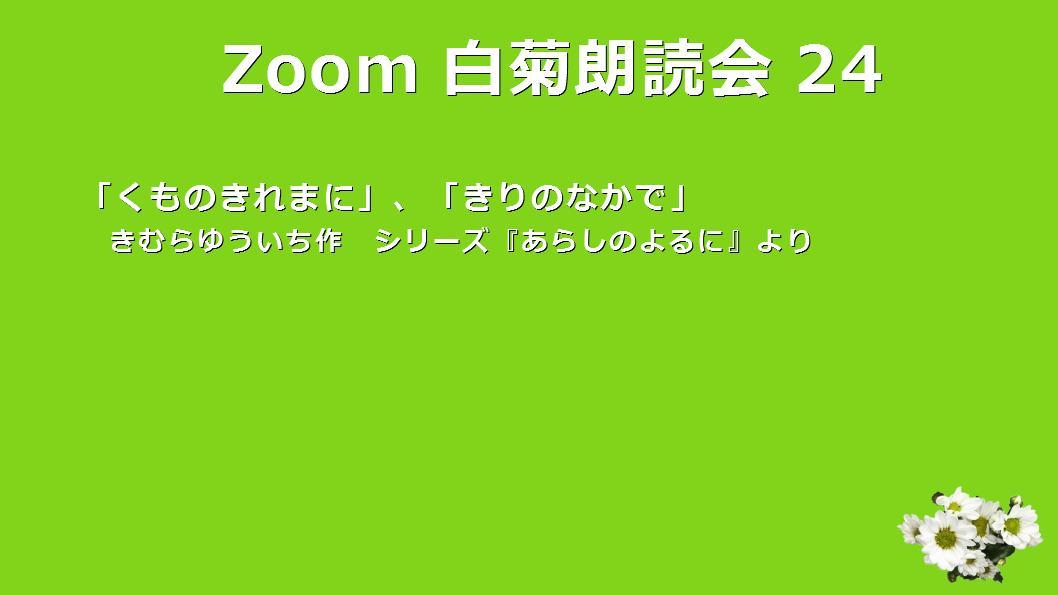 f:id:kiku-art:20210406224721j:plain