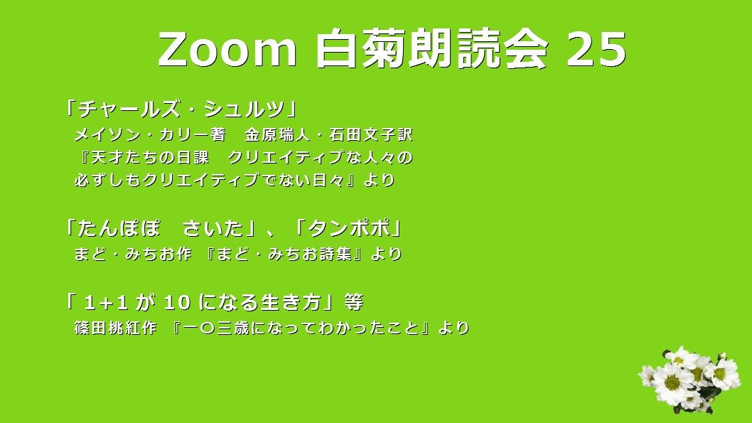 f:id:kiku-art:20210414000522j:plain