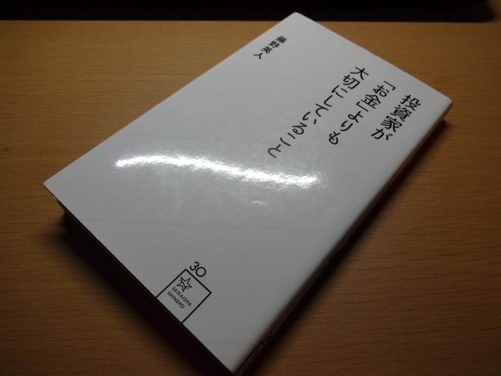 f:id:kiku0309:20171104225247j:plain