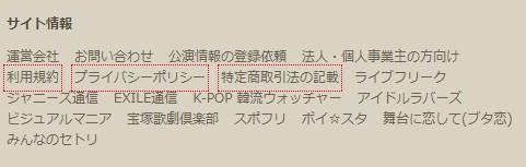 f:id:kiku0429:20171228105634j:plain