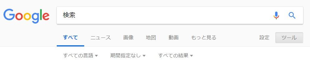 f:id:kiku0429:20180821173015j:plain