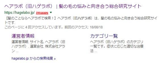 f:id:kiku0429:20181010171001j:plain