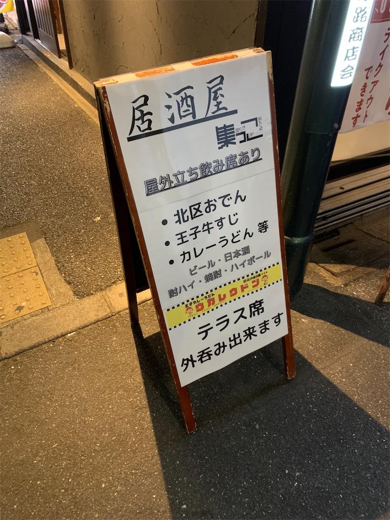 f:id:kiku0429:20201212181212j:image