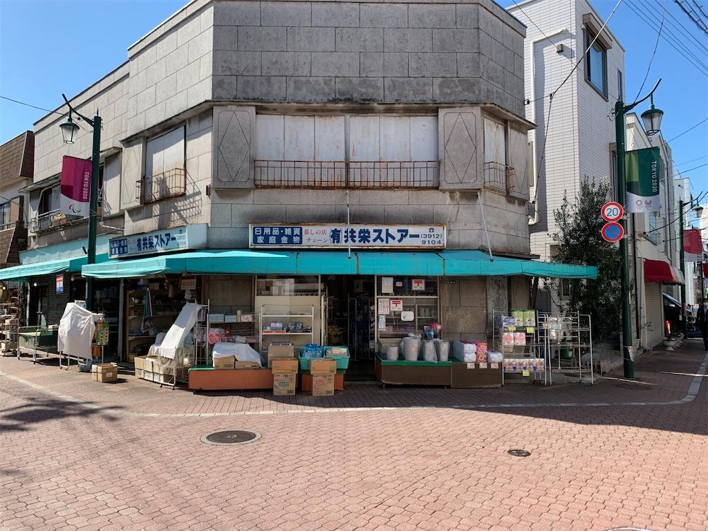 f:id:kiku0429:20210218011055j:image