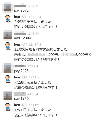 f:id:kiku11:20170226182334p:plain