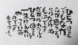 f:id:kiku38d:20170524111121j:plain
