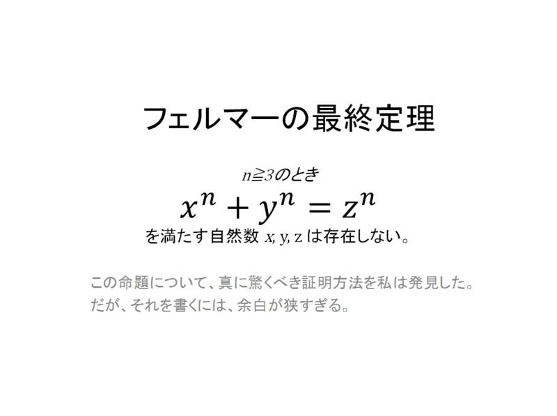 f:id:kiku38d:20170705112954j:plain