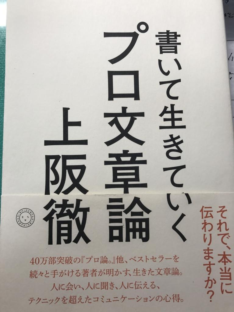 f:id:kiku9:20170520080716j:plain