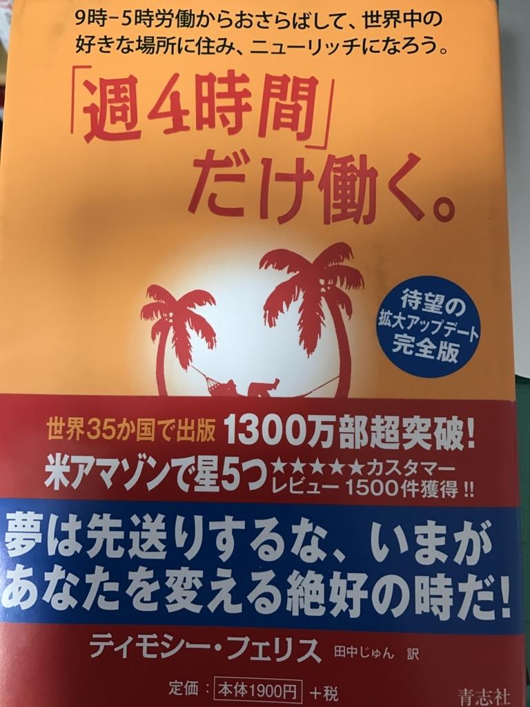 f:id:kiku9:20170816102900j:plain