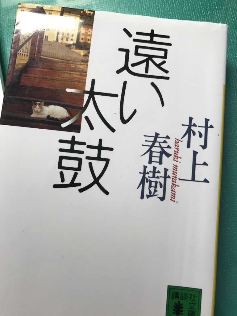 f:id:kiku9:20180701092641j:plain