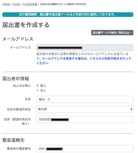 f:id:kiku_144:20191120180257p:plain