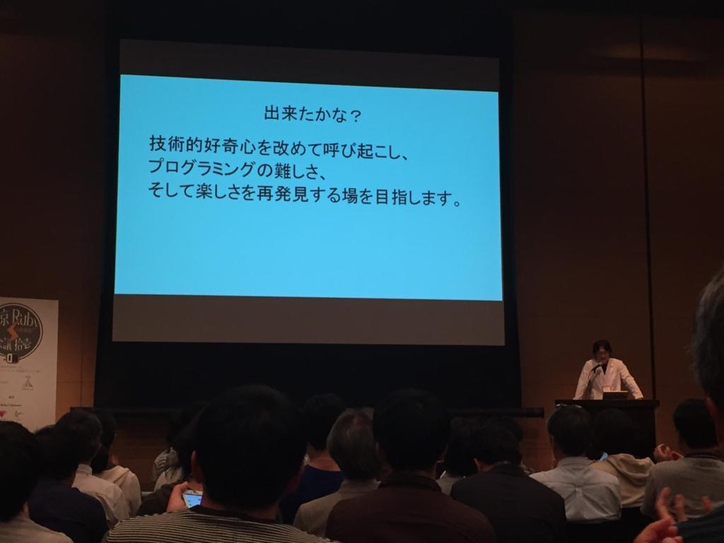 f:id:kikuchi1201:20160528190359j:plain