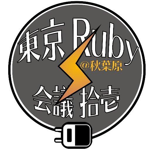 f:id:kikuchi1201:20160530143401j:plain