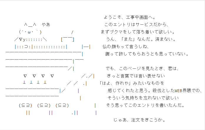 f:id:kikuchi1201:20160704151924p:plain