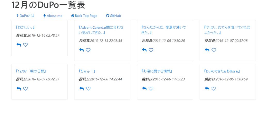 f:id:kikuchi1201:20161214042723p:plain