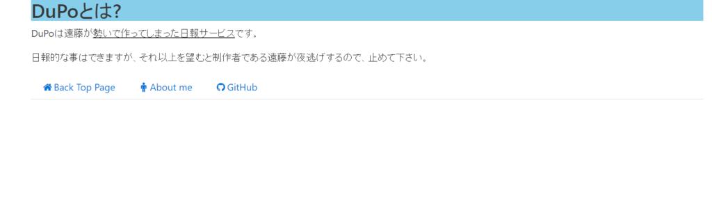 f:id:kikuchi1201:20161214080541p:plain