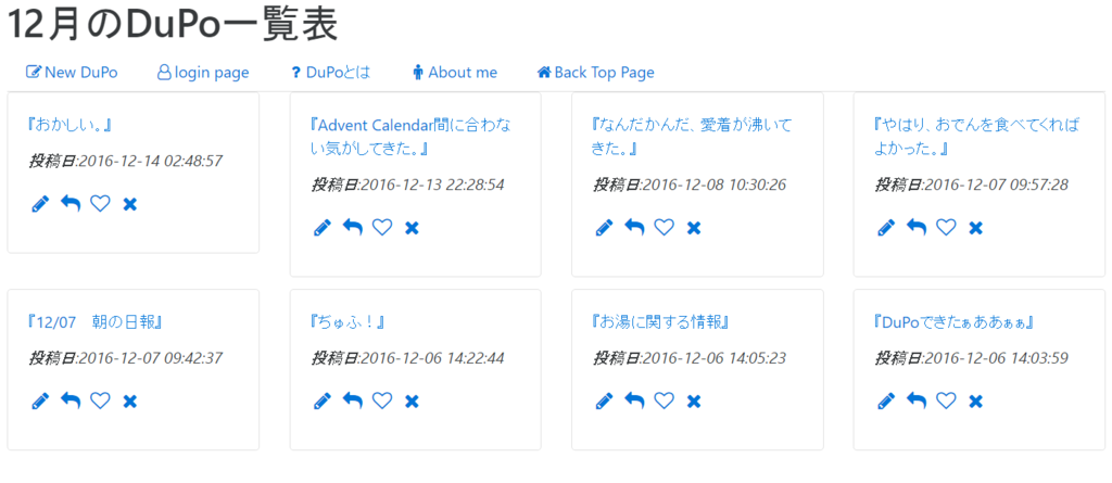 f:id:kikuchi1201:20161214081014p:plain