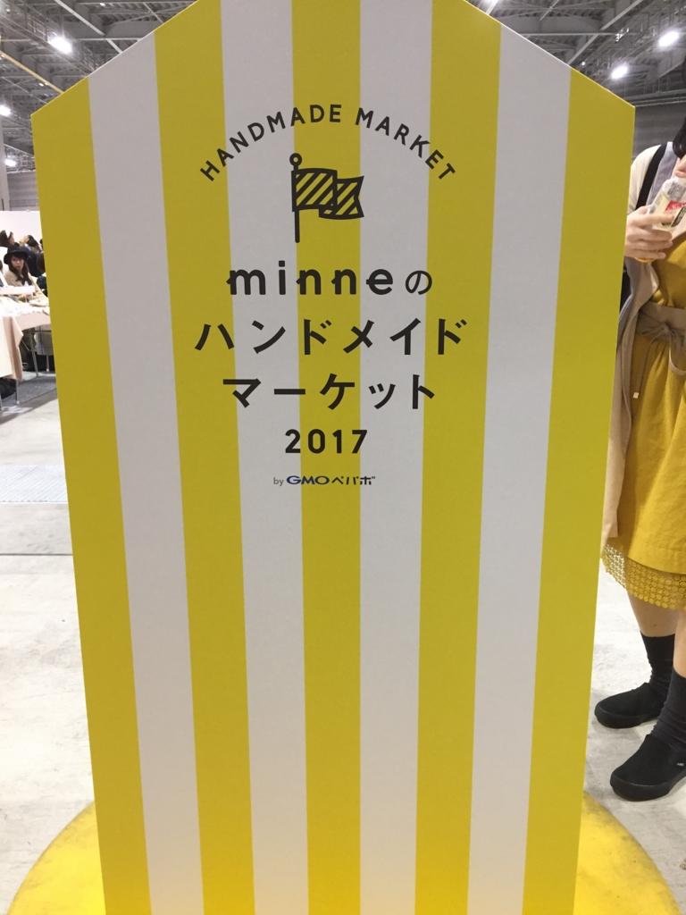 f:id:kikuchi1201:20170428164135j:plain