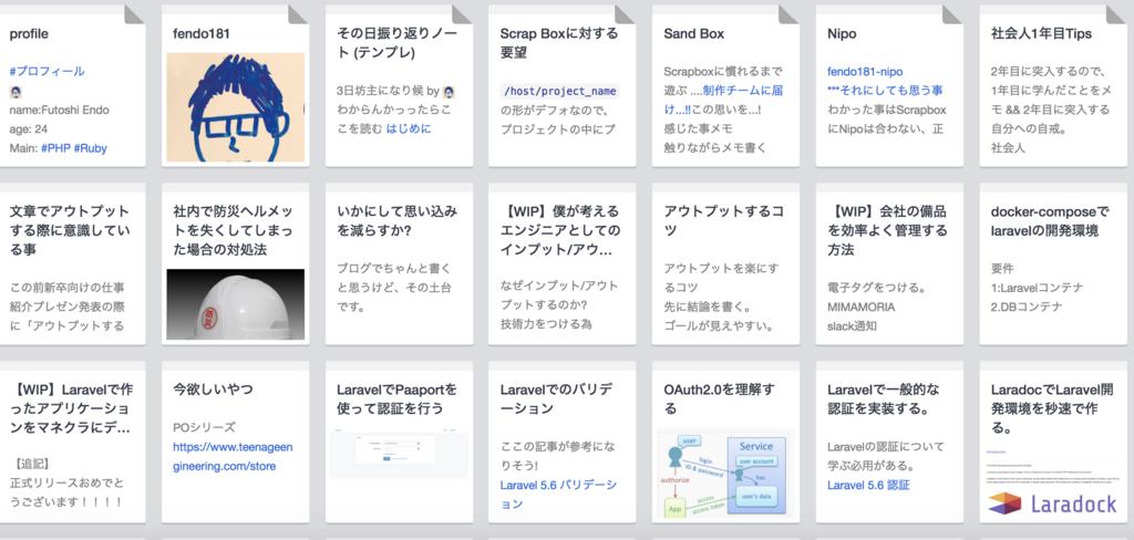 f:id:kikuchi1201:20180504120648p:plain