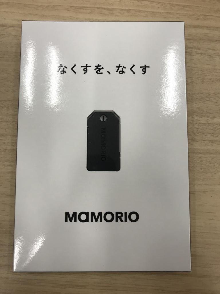 f:id:kikuchi1201:20180514201654j:plain