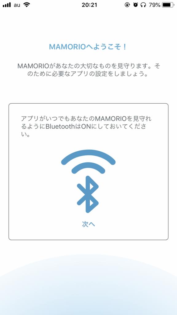 f:id:kikuchi1201:20180515065518p:plain