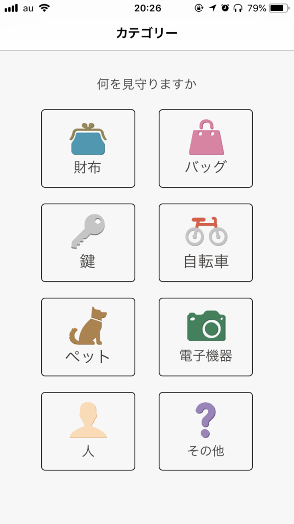 f:id:kikuchi1201:20180515065551p:plain