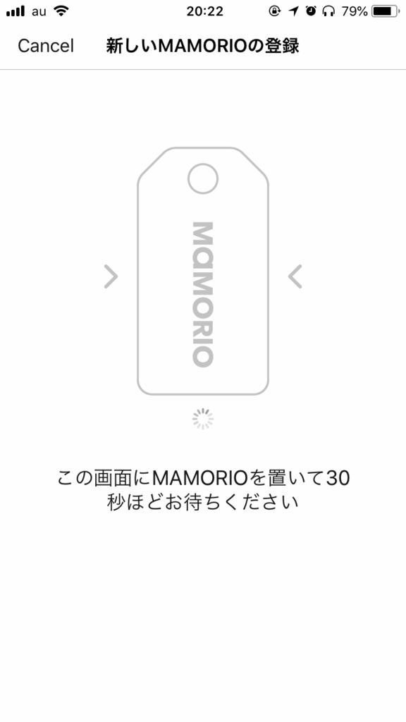 f:id:kikuchi1201:20180515065556p:plain