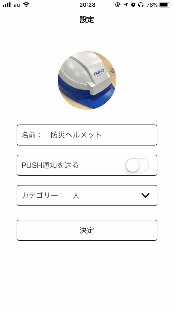 f:id:kikuchi1201:20180515065619p:plain