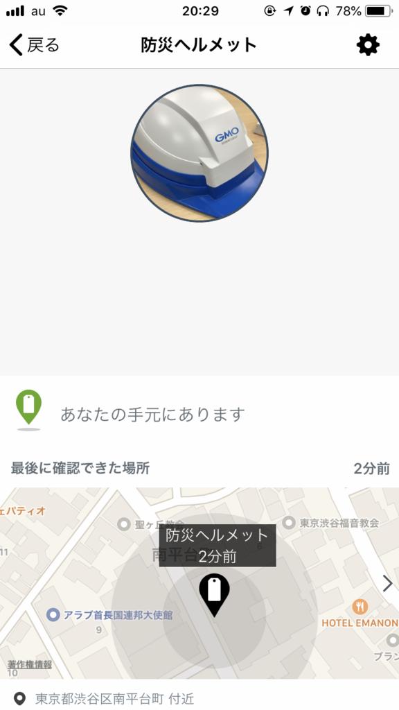 f:id:kikuchi1201:20180515065640p:plain