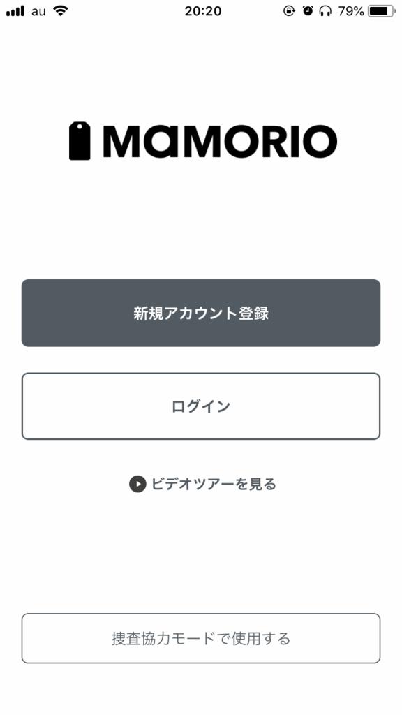 f:id:kikuchi1201:20180515065654p:plain