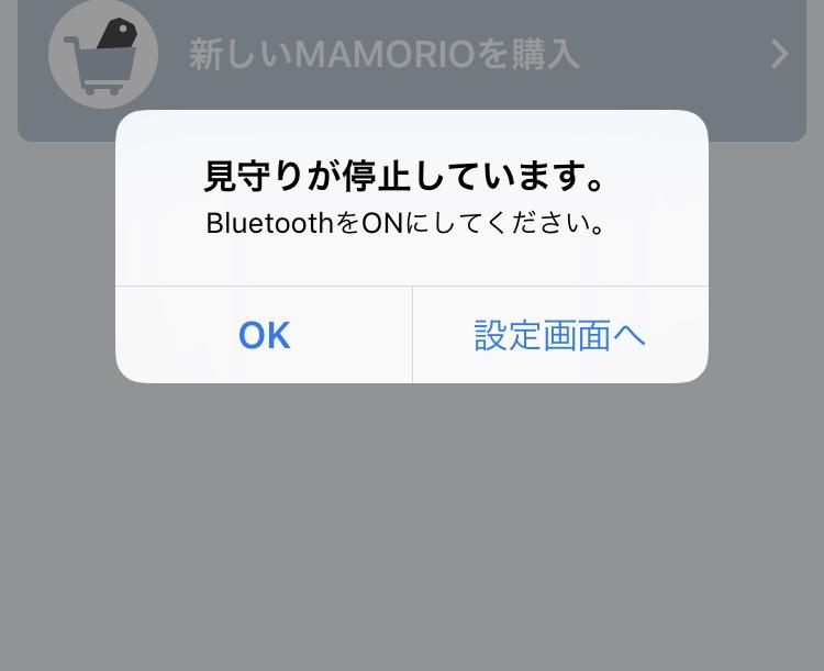 f:id:kikuchi1201:20180515075544j:plain