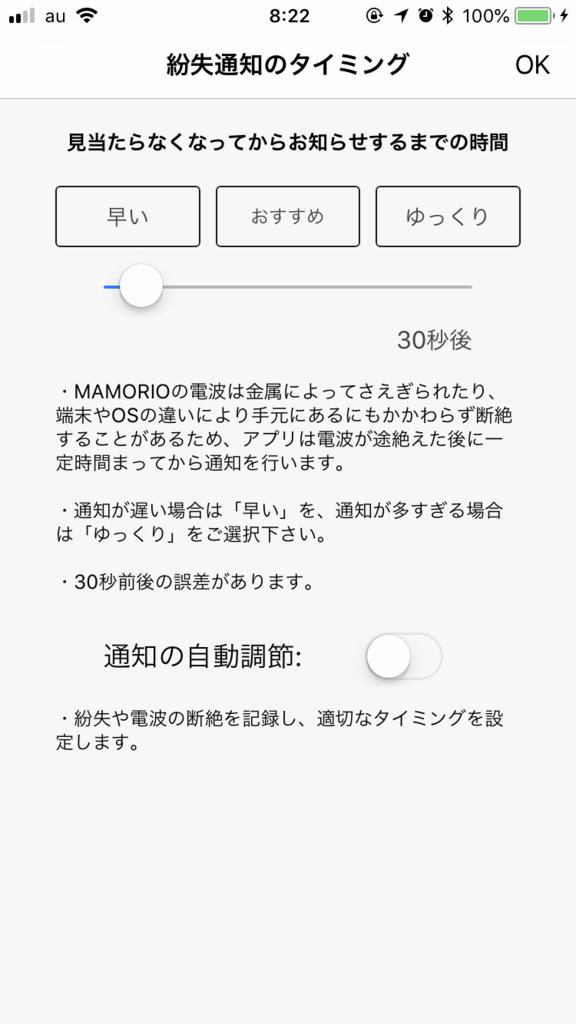 f:id:kikuchi1201:20180515082240p:plain