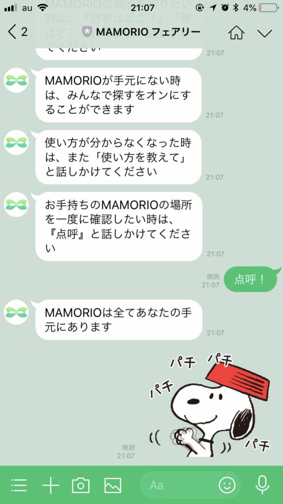 f:id:kikuchi1201:20180516213235p:plain