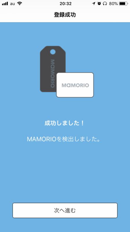 f:id:kikuchi1201:20180618094035p:plain