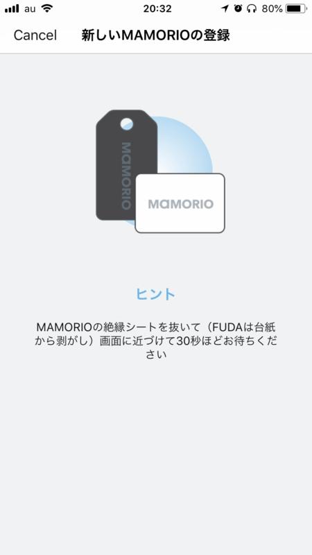 f:id:kikuchi1201:20180618094039p:plain