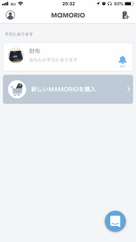 f:id:kikuchi1201:20180618094043p:plain