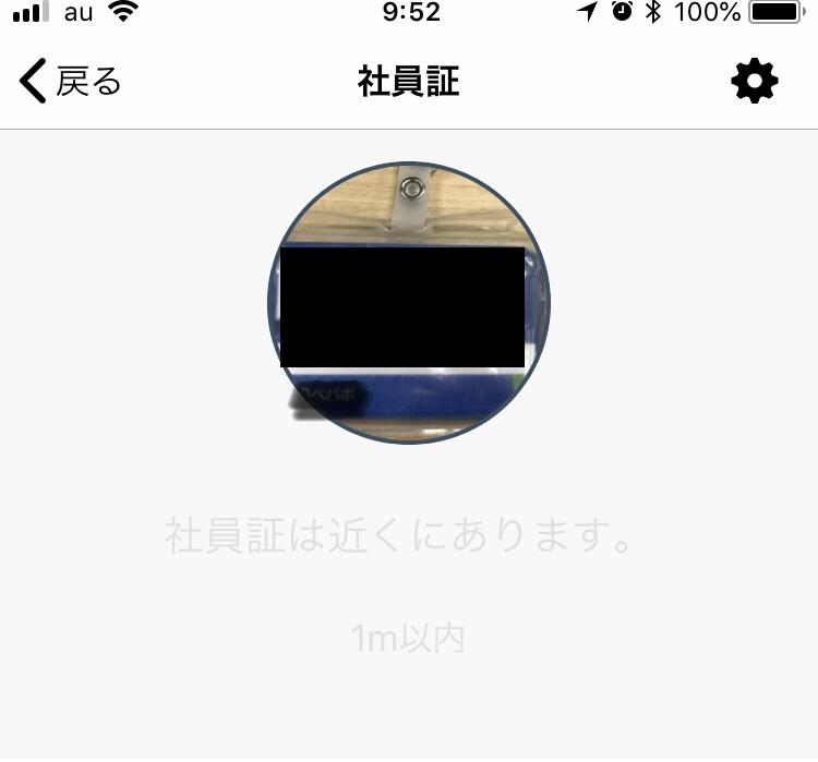 f:id:kikuchi1201:20180618095255j:plain