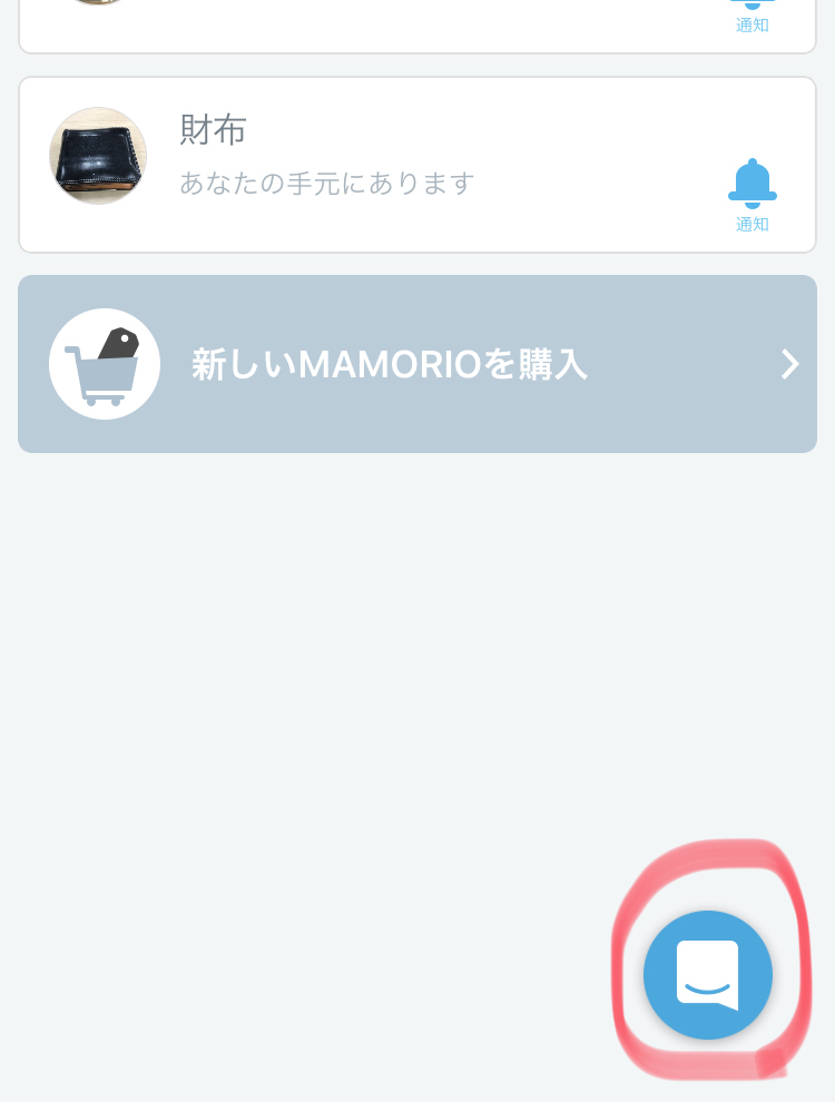 f:id:kikuchi1201:20180618100756j:plain