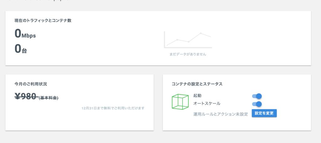 f:id:kikuchi1201:20181220034210p:plain