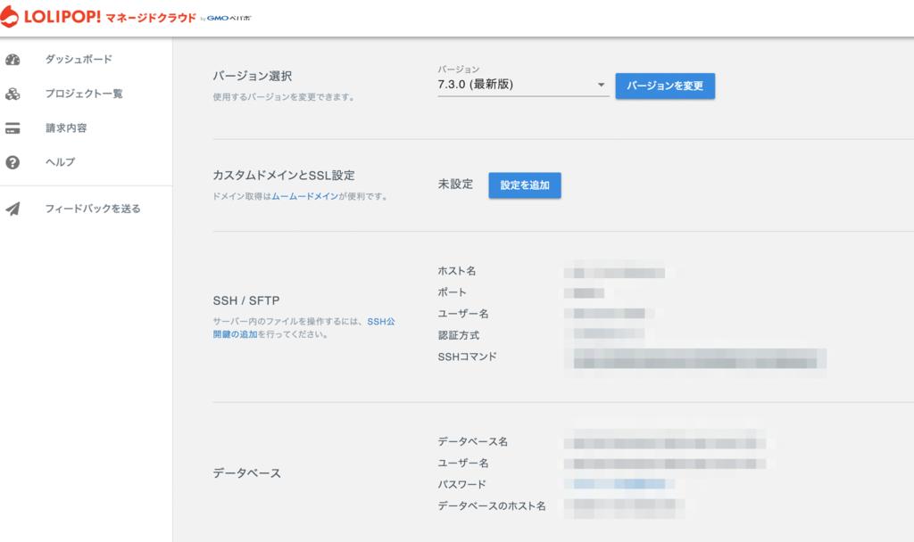 f:id:kikuchi1201:20181220085619p:plain