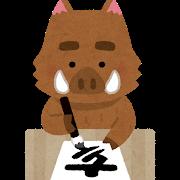 f:id:kikuchi1201:20190105104503p:plain