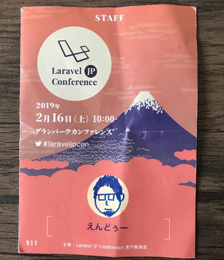 f:id:kikuchi1201:20190219105849p:plain