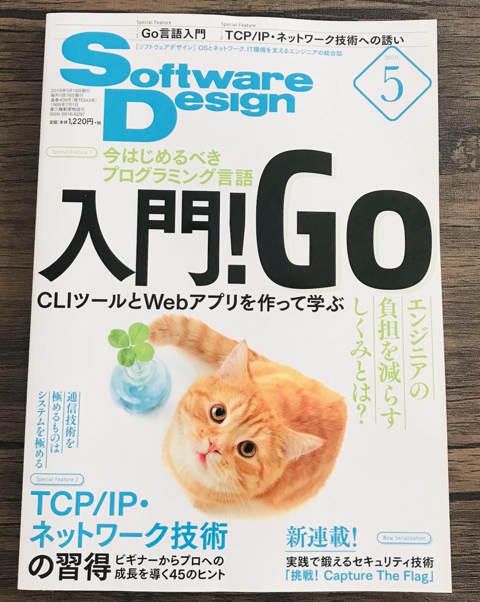 f:id:kikuchi1201:20190531100959p:plain